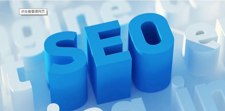 「seo教程」企业网站图片优化的主要方法有哪些?