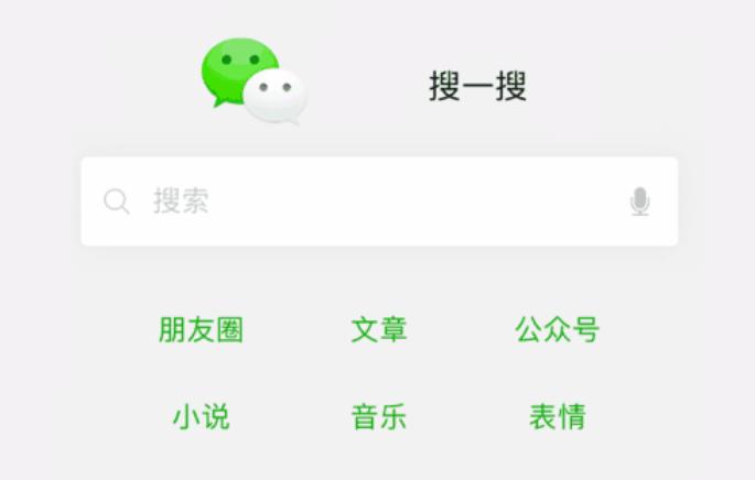 「seo教程」微信公众号seo排名方法详解!
