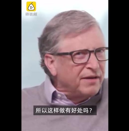 「舆情热点」芯片不卖中国,比尔盖茨反问:这样真的有好处吗?