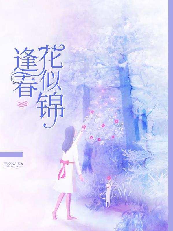 六月末,火爆女生小说排行榜!
