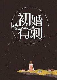 炎炎七月,最新女生小说排行榜揭晓啦!