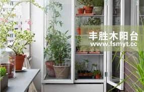招商雍华府-明净的阳台时光