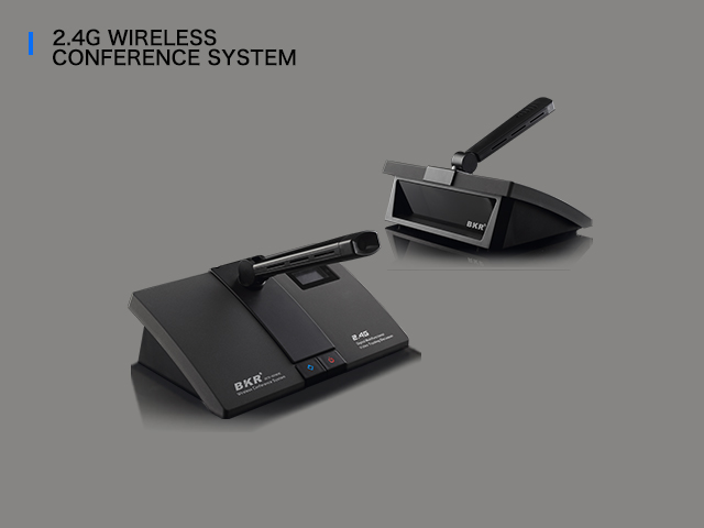 2.4G Digital wireless conference system