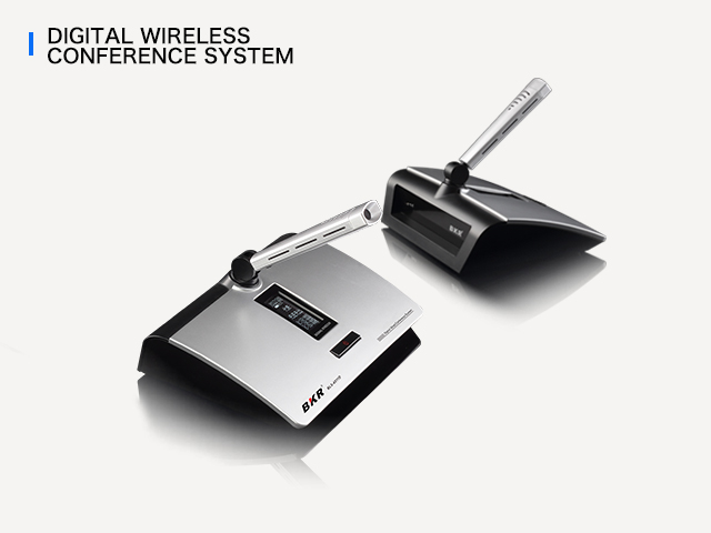 Digital Wireless Conference System