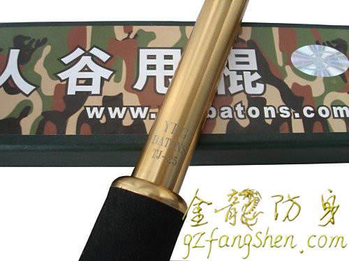 阳江市保安装备货到付款购买