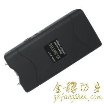 阳江市保安装备货到付款订购