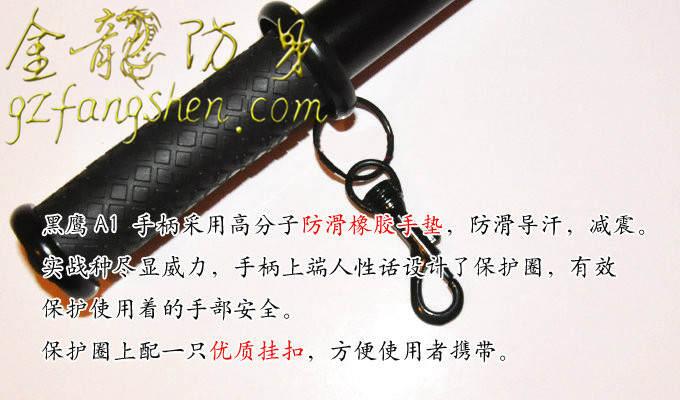 庆阳市保安装备专卖店