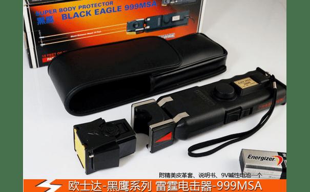 台湾欧士达-999MSA黑鹰远程电击枪