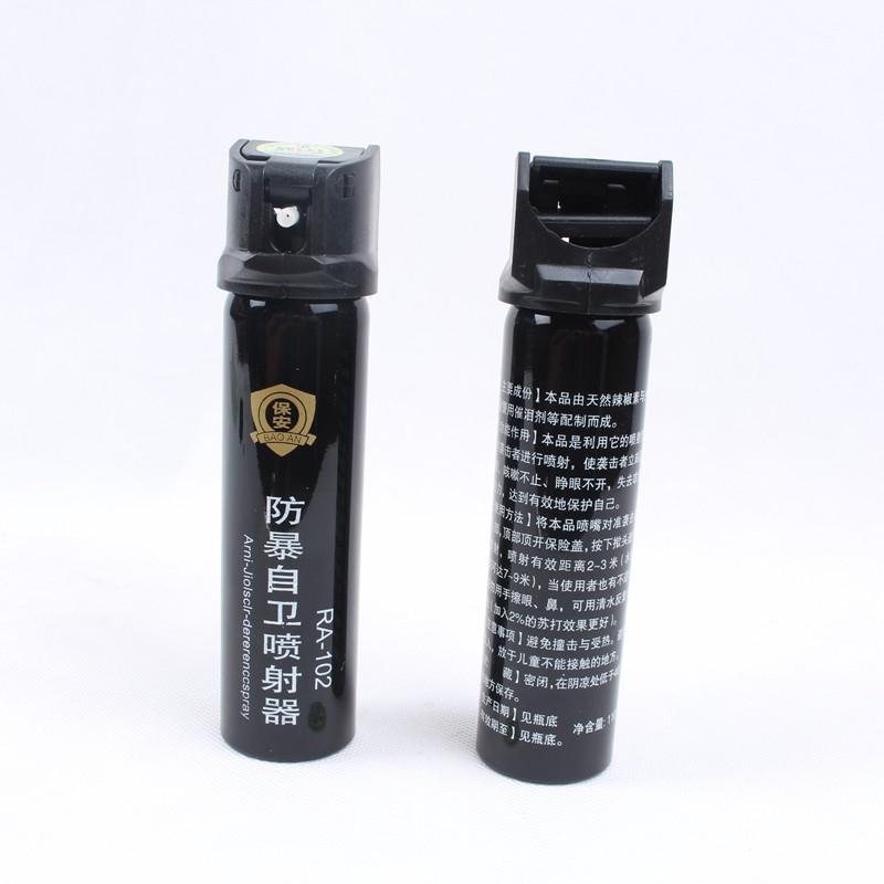 保安水柱型防身喷雾