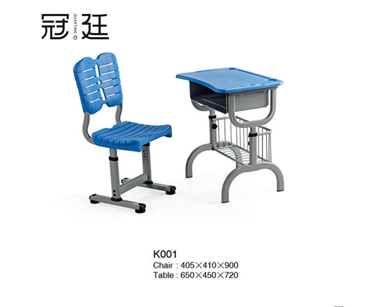 学校用课桌椅