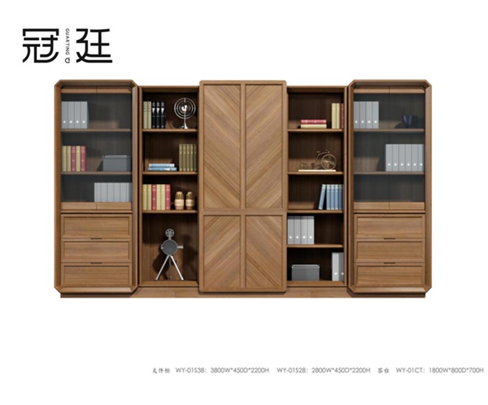 实木老板文件柜