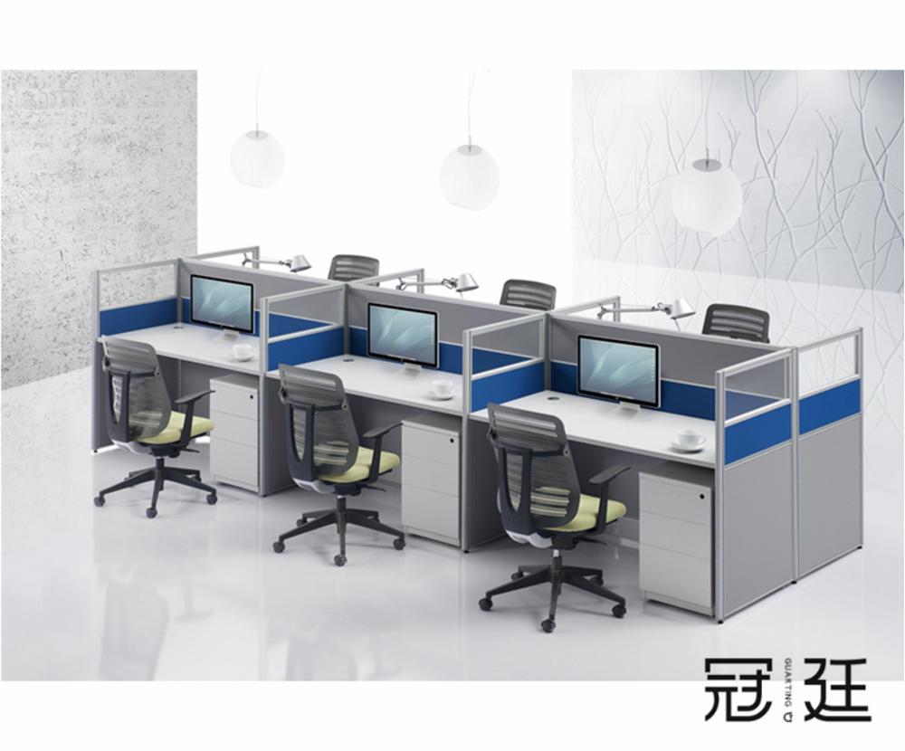 员工办公位
