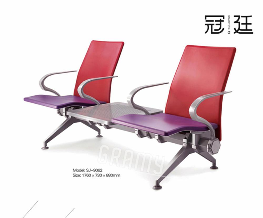机场等候排椅