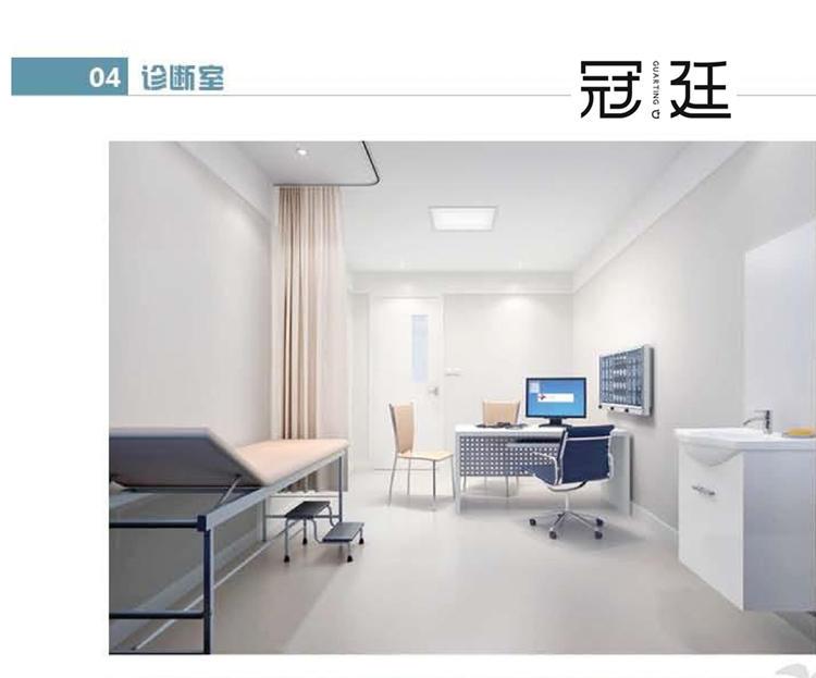 医院诊断室定制家具