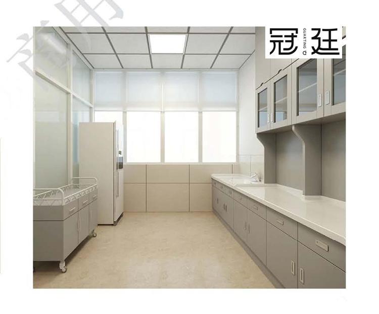 医院治疗室定制家具