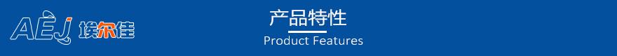 内蒙古6mm无机预涂板生产厂家